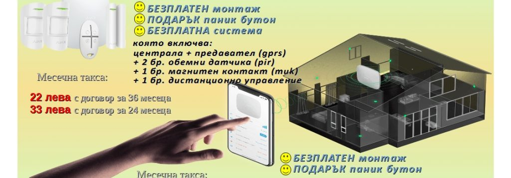 проект-AJAX